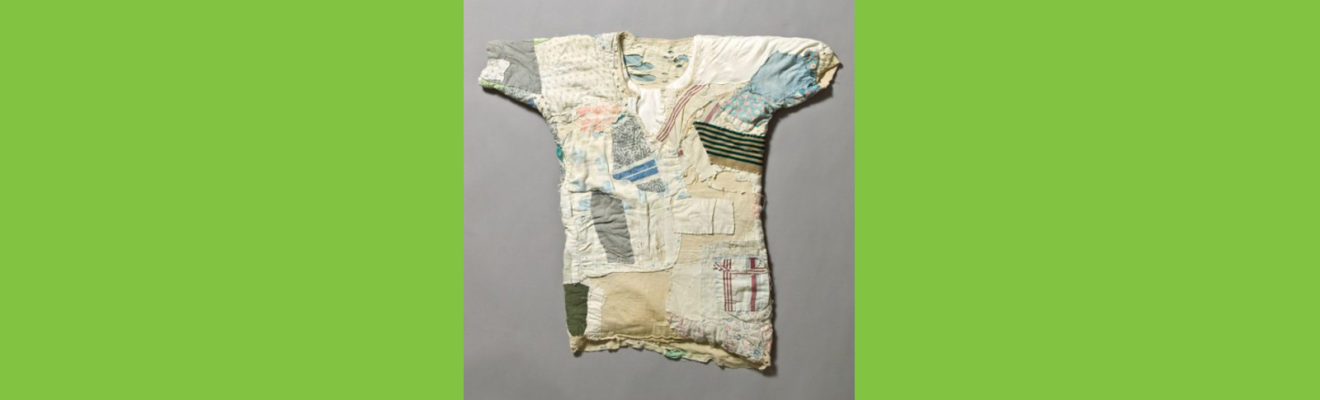 The patched Greek undershirt